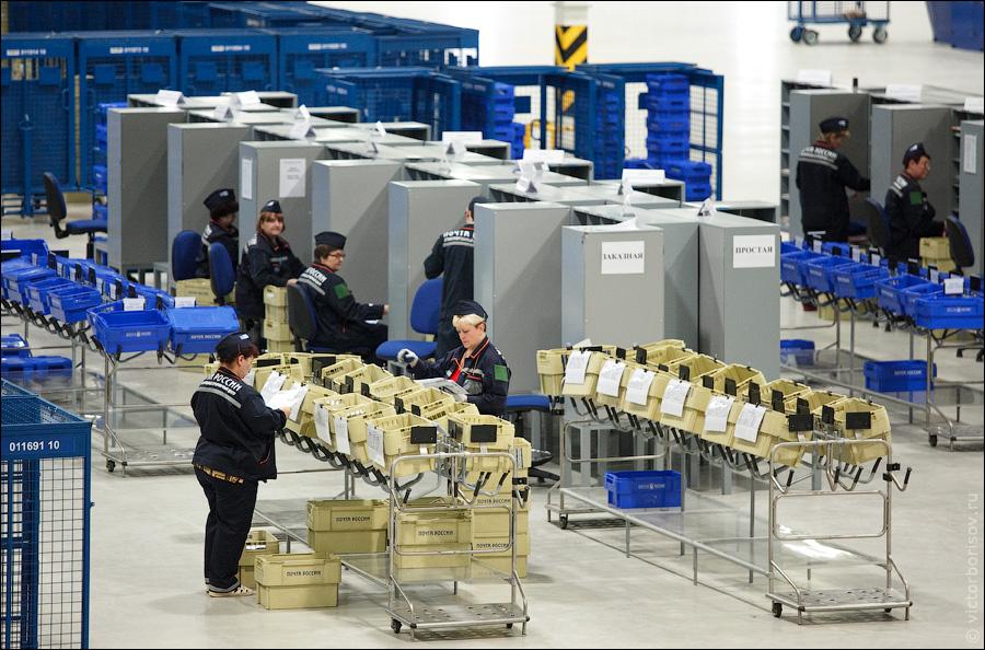 Конвейер почта россии работа на элеваторе в ростове
